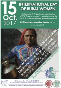 15 October 2017