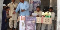 2010_Pakistan_Council_Social_Welfare_and_Human_Rights_6