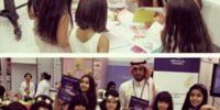 2013-saudiarabia-nationalfamilysafetyprogram1
