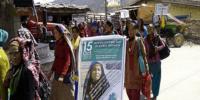 2015_Nepal
