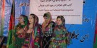 2017-Afghanistan-CPD
