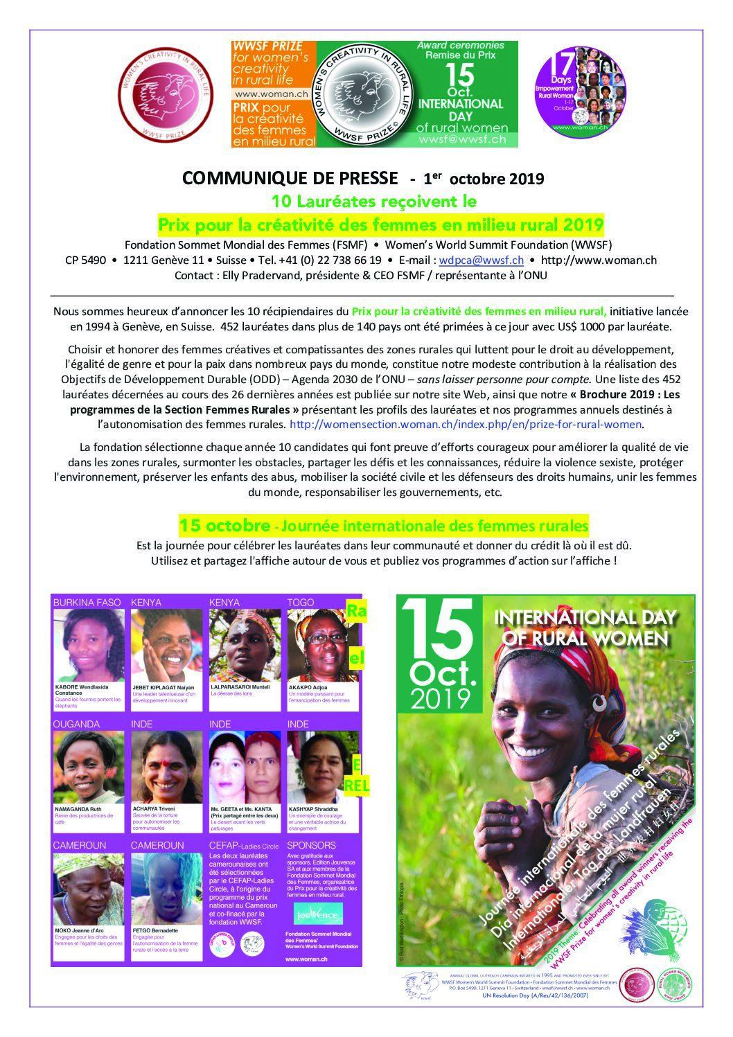 2019-Press.Fr_.Prize_.09.09-pdf