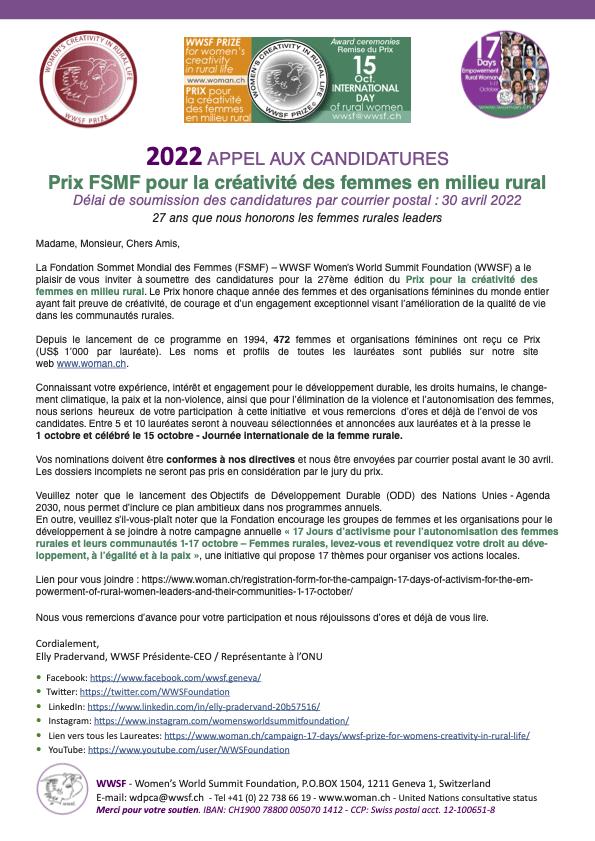 2022 Appel à Nomination